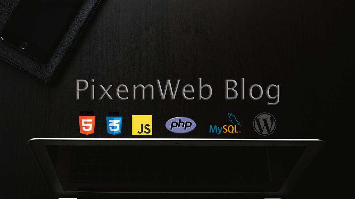 pixemweb-blog